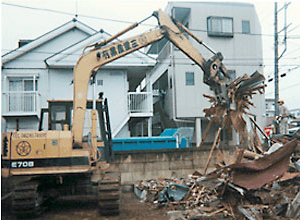 Mitsuboshi Sangyo Ltd For Garbage Collection And Recycling Services